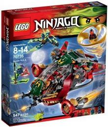 LEGO Ninjago Ronin R.E.X. 70735