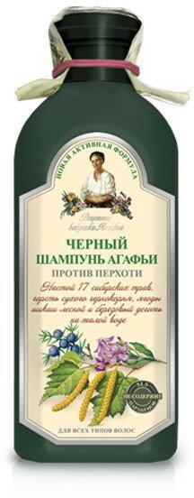 Pierwoje Reszenie Szampon ziołowy - czarny przeciwłupieżowy 350 ml
