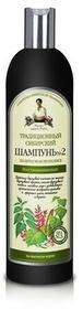 Pierwoje Reszenie Szampon na brzozowym propolisie 550ml - Receptury Babuszki