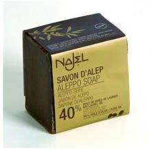 ALEPPO Mydło w kostce z 40% oleju laurowego Najel