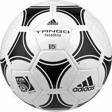 adidas Piłka nożna Tango Pasadena 656940