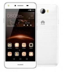 Huawei Y5 II Dual Sim LTE Biały