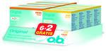 Opinie o O.B. O.B 4X ORIGINAL NORMAL 8 SZT + 4X ORIGINAL SUPER 8 SZT 6+2 GRATIS) zakupy dla domu i biura 59150201