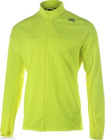adidas Supernova STORM Jacket Yellow