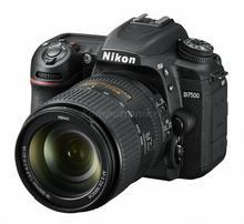 Nikon D7500 +18-300 VR