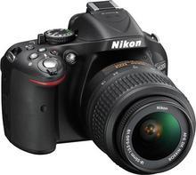 Nikon D5200 inne zestawy