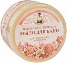 Pierwoje Reszenie Babuszka Agafija Zioła i Trawy Agafii Ziołowe Kwiatowe Mydło w kostce 500ml Ag
