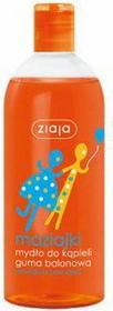 Ziajamaziajki mydło do kąpieli dla dzieci guma balonowa 500ml