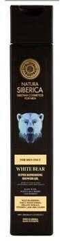 Natura Siberica Men żel pod prysznic dla mężczyzn White Bear Super Refreshing Shower gel 250 ml