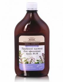 Green Pharmacy Płyn Ziołowy do płyn do kąpielii Lawendowy Sweet Dream, 580 ml Bezsenność 1754269