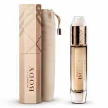 Burberry Body Intense woda perfumowana 60ml
