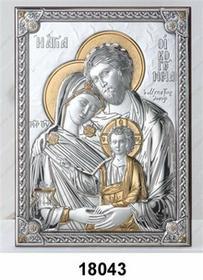 Valenti & Co Ikona Świętej Rodziny - (v#18043)