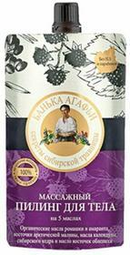 Pierwoje Reszenie Receptury Babuszki Bania Agafii Masujący Peeling do ciała 5 olejków 100 m