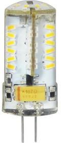 LIGHTECH Żarówka LED 3W G4 240lm 2700K 12V 57SMD3014 w silikonie Lightech