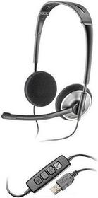 Plantronics Audio 478 srebrne