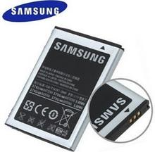 Samsung EB494358VU
