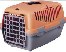 Trixie Box Transportowy Capri 1, Xs: 32 × 31 × 48 Cm- Rób Zakupy I Zbieraj Punkty Payback - Darmowa Wysyłka Od 99 Zł