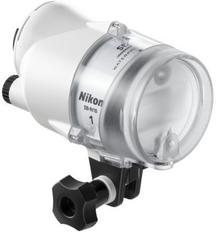 Nikon SB-N10