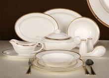 MartGlass Collection Cindy Serwis obiadowy 12/45 4177