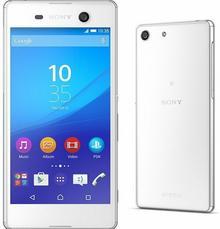 Sony Xperia M5 16GB Dual Sim Biały
