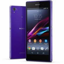 Sony Xperia Z1 Fioletowy