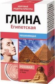Fitocosmetic Egipska różowa glinka 100g