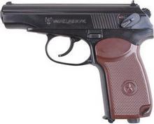 Umarex Replika pistoletu Makarov na CO2 2.5919