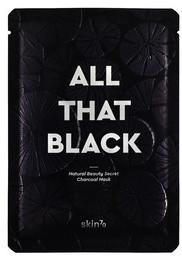 SKIN79 All That Black Maseczka 25.0 g