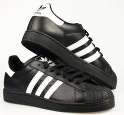 Zjednoczone Królestwo najlepiej kochany Darmowa dostawa Adidas Superstar II: Opinie o produkcie na Opineo.pl
