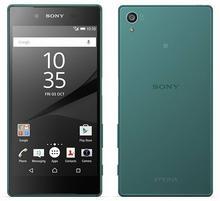 Sony Xperia Z5 Zielony