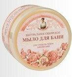 Pierwoje Reszenie Ziołowe kwiatowe Mydło w kostce do mycia ciała oraz włosów. Bania Agafii - P
