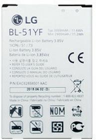 LG G4 H815 / BL-51YF Li-Ion 3.7V (oryginalny)