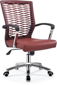 Bemondi Fotel biurowy B616E
