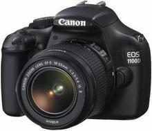 Canon EOS 1100D + 18-55 IS II + 55-250 IS