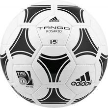 adidas Piłka nożna Tango Rosario 656927