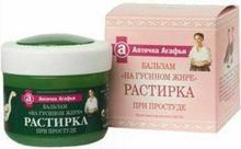 Pierwoje Reszenie Apteczka Babci Agafii Kosmetyczny balsam na gęsim tłuszczu 75ml