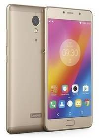 Lenovo P2 32GB Dual Sim Złoty