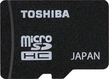 Toshiba Exceria Type HD 8GB