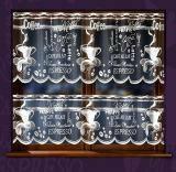 Wisan COFFE ZW 631001 050