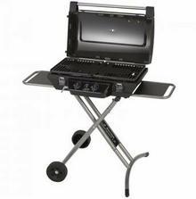 Campingaz Compact LX Seria 2