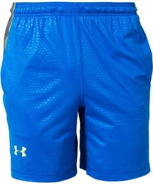 Under Armour RAID NOVELTY Krótkie spodenki sportowe blue/yellow 1257826