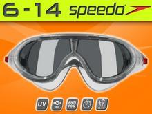 Speedo Okulary do pływania Rift Junior 8012130000_BLACK