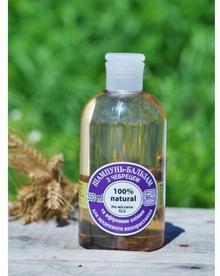 Yaka Organiczny Szampon z Tymiankiem i Olejkami Eterycznymi, 100% Naturalny bez
