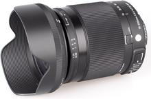 Sigma 18-300mm f/3.5-6.3 DC MACRO OS HSM C Nikon