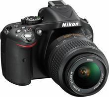Nikon D5200 + 18-55 VR II kit