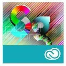 Adobe SpeedGrade CC (1 rok) - Uaktualnienie