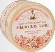 Pierwoje Reszenie Eurus Sp.z.o.o. Różowe mydło syberyjskie babci 500ml