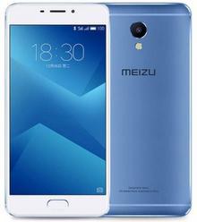 Meizu M5 Note 32GB Dual Sim Niebieski