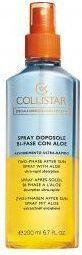 Collistar Two Phase After Sun Spray 200ml