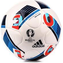 adidas CADI170: Euro 2016 - piłka